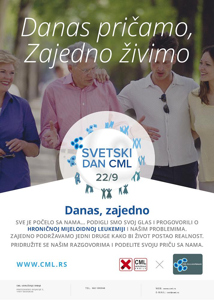 WCMLD16 Serbia poster patients relatives B2 04 jaaa-1000